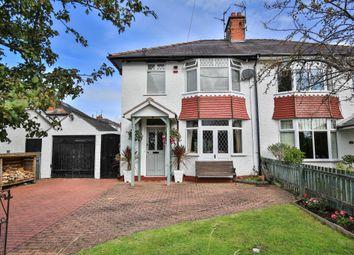 Thumbnail 3 bedroom semi-detached house for sale in Lon-Y-Rhyd, Rhiwbina, Cardiff