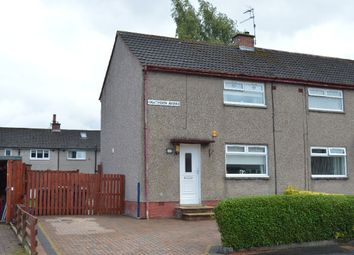Thumbnail 2 bed end terrace house for sale in Hawthorn Avenue, Johnstone