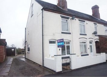 Thumbnail 3 bedroom terraced house to rent in Broad Lane, Essington, Wolverhampton