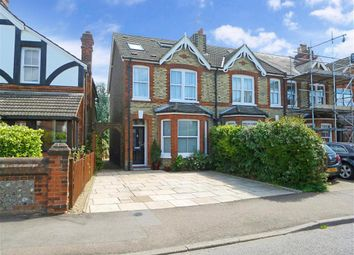 Thumbnail 3 bed end terrace house for sale in Nutfield Road, Redhill, Surrey