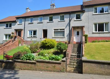 Thumbnail 3 bed terraced house for sale in 9 Woodside, Dailly