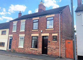 2 bed terraced house for sale in Silver Street, Oakthorpe, Swadlincote DE12