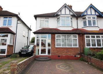Thumbnail 3 bed end terrace house for sale in Martin Grove, Morden, Surrey