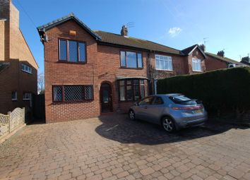 Thumbnail 4 bedroom semi-detached house for sale in Woolsington Gardens, Woolsington, Newcastle Upon Tyne