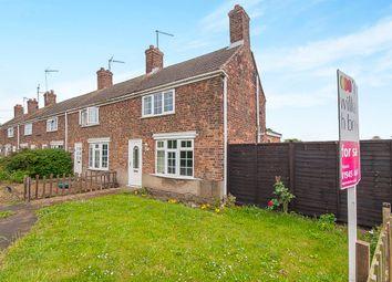 Thumbnail 1 bedroom end terrace house for sale in Leverington Common, Leverington, Wisbech