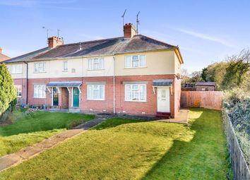 Thumbnail 3 bedroom end terrace house for sale in Bradwell Road, Bradville, Milton Keynes, Buckinghamshire