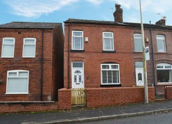 Thumbnail 3 bed end terrace house for sale in Bradley Lane, Standish, Wigan