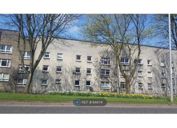 Thumbnail 2 bedroom flat to rent in Ash Road, Cumbernauld