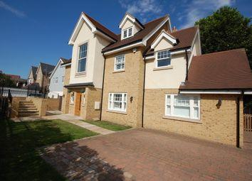 Thumbnail 6 bedroom property to rent in Norsey Road, Billericay, Billericay
