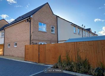 3 bed end terrace house to rent in Foxglove Close, West Drayton UB7