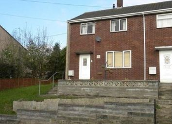 Thumbnail 2 bed end terrace house to rent in Almond Avenue, Risca, Newport.