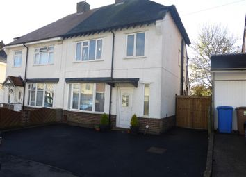 Thumbnail 3 bed property to rent in Rykneld Way, Littleover, Derby