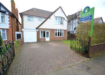 Thumbnail 5 bed detached house for sale in Hillcrest Avenue, Spinney Hill, Northampton