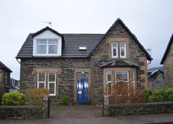 Thumbnail 2 bed flat for sale in Mary Street, Dunoon, Argyll And Bute