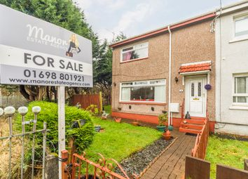 Thumbnail 2 bed end terrace house for sale in Moss Path, Baillieston