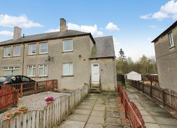 Thumbnail 2 bed flat for sale in Bellalmond Crescent, East Whitburn
