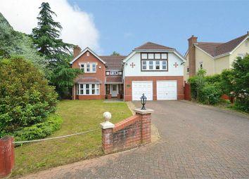 Thumbnail 5 bedroom detached house for sale in Belfry Lane, Collingtree, Northampton