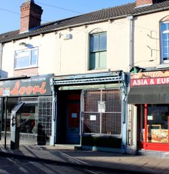 Thumbnail Commercial property for sale in Copley Road, South Yorkshire