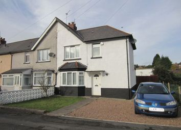 Thumbnail 2 bedroom end terrace house for sale in Deere Road, Cardiff