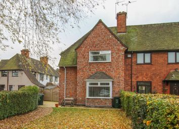 Thumbnail 3 bed end terrace house for sale in Poultney Road, Coventry