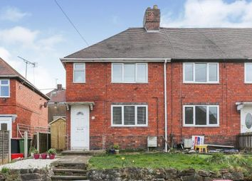 Thumbnail 3 bed end terrace house for sale in Ryder Row, Gun Hill, Coventry