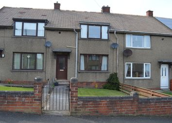 Thumbnail 2 bedroom terraced house for sale in Spittal Hall Place, Spittal, Berwick Upon Tweed, Northumberland