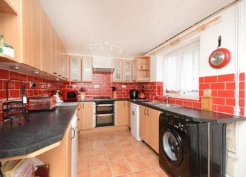 Thumbnail 2 bed end terrace house for sale in Strawberry Avenue, High Greave, Sheffield