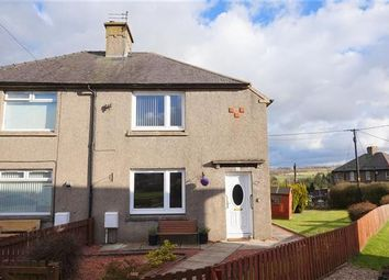 Thumbnail 2 bed semi-detached house to rent in Milton Park Square, Lesmahagow, Lanark