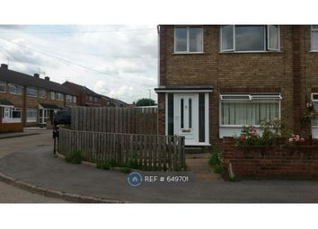 Thumbnail 3 bed end terrace house to rent in Kirkholme Way, Beverley