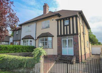 Thumbnail 3 bedroom semi-detached house for sale in Rockside Drive, Henleaze, Bristol