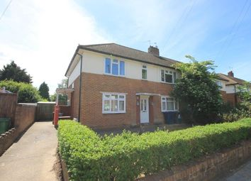 Thumbnail 2 bed maisonette to rent in Islip Manor Road, Northolt