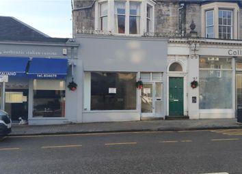 Thumbnail Retail premises to let in 62 Henderson Street, Bridge Of Allan, Stirling