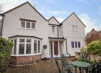 Thumbnail 4 bedroom detached house for sale in Dovecote Lane, Beeston, Nottingham