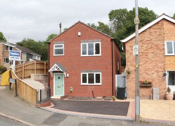 Thumbnail 3 bed detached house for sale in Chelford Crescent, Kingswinford