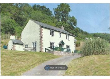 Thumbnail 3 bedroom detached house to rent in Valley View, Crickhowell