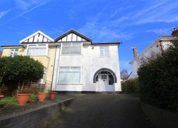 Thumbnail 2 bed flat to rent in Carlton Court, Canford Lane, Westbury-On-Trym, Bristol