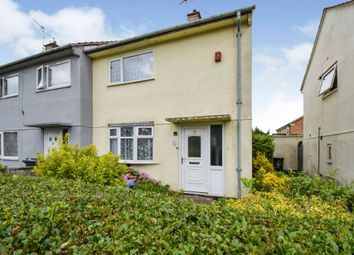 Thumbnail 2 bed end terrace house for sale in Bowhill Grove, Leicester