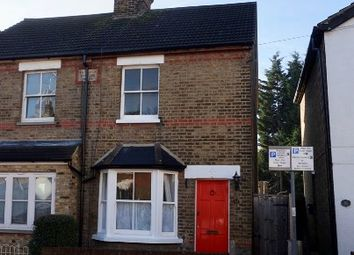 Thumbnail 2 bed semi-detached house for sale in Gresham Road, Brentwood