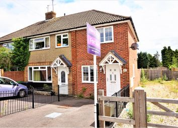 Thumbnail 2 bed end terrace house for sale in Roman Way, Thatcham