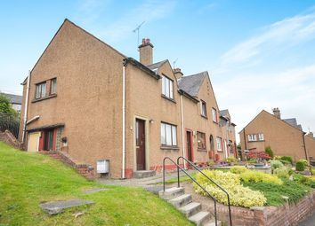 Thumbnail 2 bed terraced house to rent in Mcgrigor Road, Stirling
