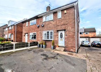 Thumbnail 2 bed semi-detached house for sale in Parkside Road, Hoyland, Barnsley, South Yorkshire