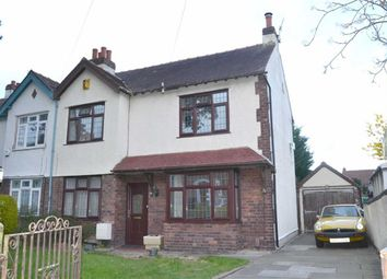 Thumbnail 3 bed semi-detached house for sale in Woodhey Road, Bebington, Wirral