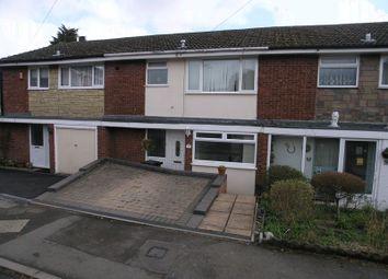 3 bed terraced house for sale in Hilston Avenue, Halesowen B63