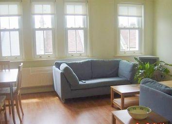 Thumbnail 2 bed maisonette to rent in Replingham Road, London