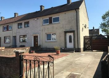 Thumbnail 2 bed end terrace house to rent in Waverley Street, Larkhall
