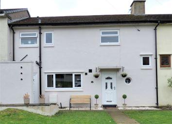 Thumbnail 3 bed terraced house for sale in St Marys Gardens, Mellor, Blackburn, Lancashire
