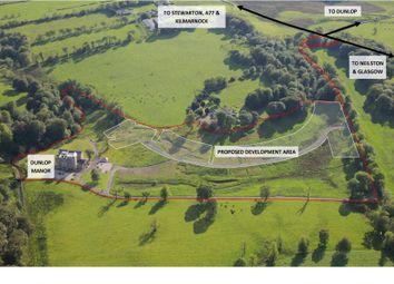 Thumbnail Land for sale in Dunlop, Kilmarnock