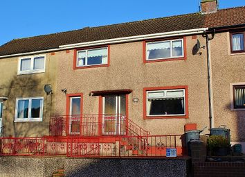 Thumbnail 3 bed terraced house for sale in 122 Belmont Road, Stranraer