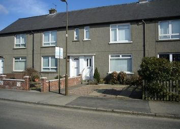 Thumbnail 2 bed terraced house to rent in Yule Place, Blackburn, Bathgate