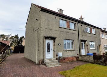 Thumbnail 2 bed end terrace house for sale in Glenafeoch Road, Carluke